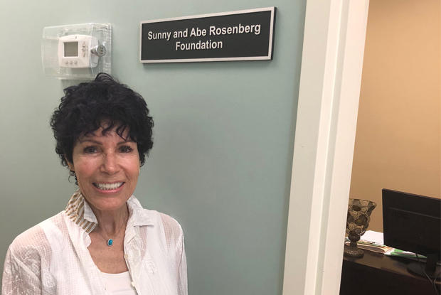 Caridad Center Welcomes The Sunny & Abe Rosenberg Foundation